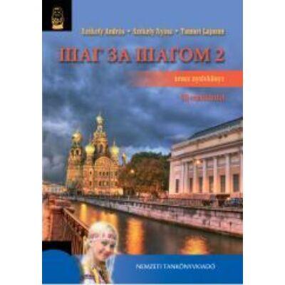 Sag za sagom 2 Tankönyv (NAT)